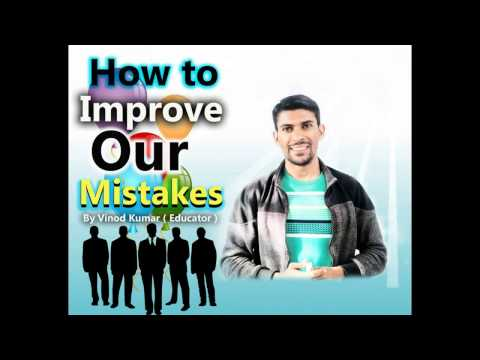 How to Improve Our Mistakes - By Vinod Kumar | Hindi