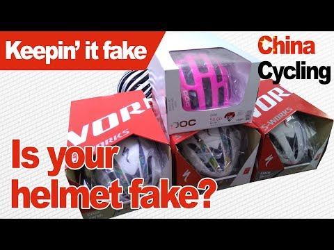 Is your helmet fake? Specialized Evade, POC Octal, Giro, etc.