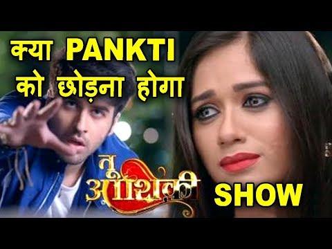 Tu Aashiqui - PANKTI यानि Jannat Zubair Rahmani's EXIT From 'Tu Ashiqui'