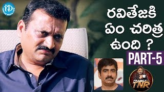 Bandla Ganesh Exclusive Interview - Part #5 | Frankly With TNR | Talking Movies With iDream