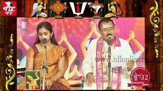 Annamayya keerthanalu by balakrishna prasad online dating