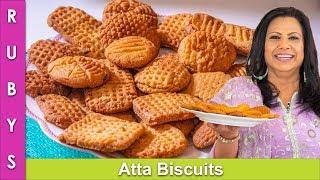 Biscuits No Oven No Eggs Attay kay Crispy Sweet Cookies Great Tea Snack Recipe in Urdu Hindi - RKK