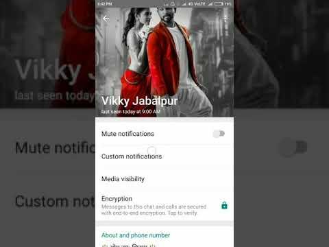 whatsapp tricks in hindi2019