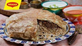 Emirati Ouzi : MAGGI Recipe - أوزي اماراتي : وصفات ماجي