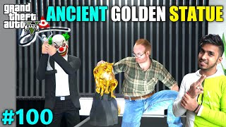 THE ANCIENT GOLDEN PANTHER HEIST | GTA V GAMEPLAY #100