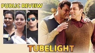 Tubelight मूवी Public Review | Salman का दिल दहलादेनेवाल Performance | Superhit Movie