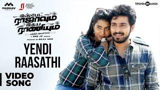 Ispade Rajavum Idhaya Raniyum | Yendi Raasathi Video | Harish Kalyan | Sam C.S | Ranjit Jeyakodi