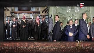#x202b;كل يوم - عمرو أديب يلقن إعلامي الجزيرة أحمد منصور درسا في أدبيات الإعلام#x202c;lrm;