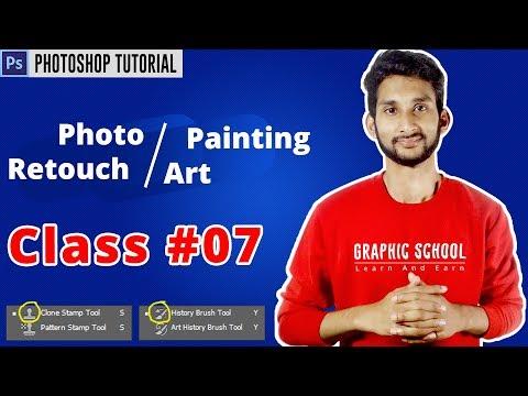 Photoshop Bangla Tutorial : Photo Retouching/Painting Art | Class #07