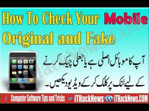 How to Check your phone is original and Duplicate phone || Urdu/Hindi Tutorial ||