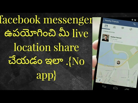 How to share your live location by using facebook messenger use in mobile || telugu