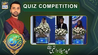Shan-e-Mustafa - (S.A.W.W) - Quiz Competition - Rabi-ul-Awal Special - 29th Oct 2020