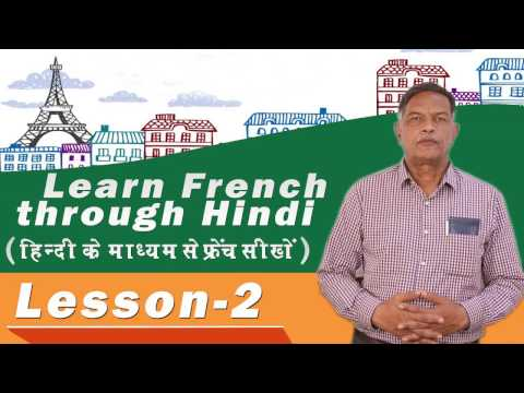 How To Speak French Through Hindi Lesson-2| Learn French Fast For Beginners | Nihal Usmani