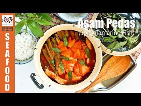 Asam Pedas (Spicy Tamarind Fish | Roti n Rice