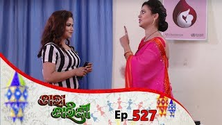 Tara Tarini | Full Ep 527 | 16th July 2019 | Odia Serial – TarangTv