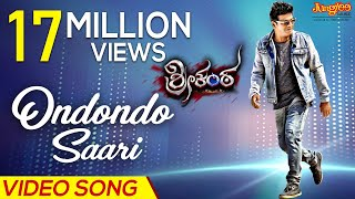Ondondo Saari Full HD Video Song | Srikanta | Dr Shivrajkumar | Chandini Sreedharan | Ajneesh