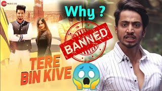 Why Tera Bin Kive Song Deleted From Youtube ?