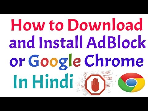 How to Download and Install AdBlock for Google Chrome in Hindi || Technical Naresh
