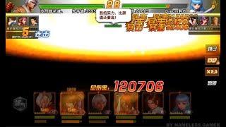 Download KOF'98 UM OL China Version Kyo Nests New SMax Video