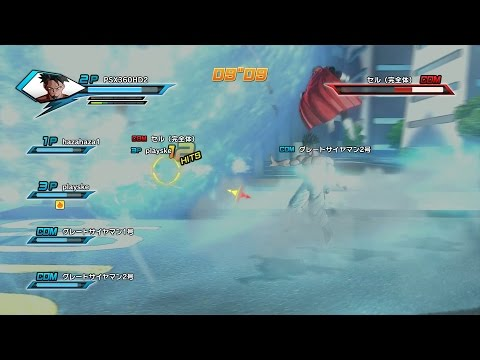[PS4] Dragon Ball: Xenoverse - Online Co-op #3 - Parallel Quest (1080p)