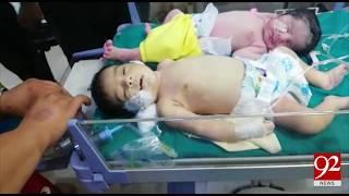 Lack of Ventilator kill 2 newborn babies at Sardar begum hospital | 20 July 2018 | 92NewsHD