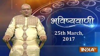 Bhavishyavani | 25th March, 2017