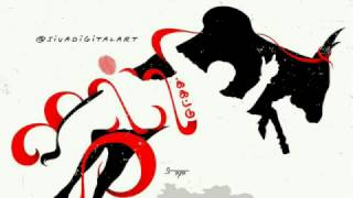 "JALLIKATTU Super Dance by ""DREAM TEAM"" - R D A"