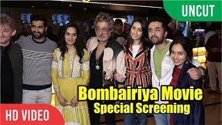 """Bombairiya"" Movie Special Screening With ""Shraddha Kapoor"" | Radhika Apte"