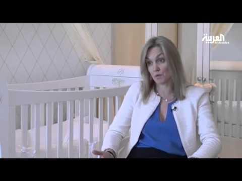 UK royal baby nursery