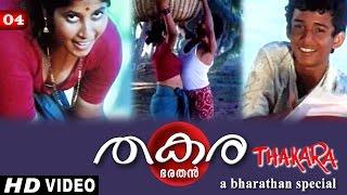 Thakara Movie Clip 4 | Nedumudi playing tricks