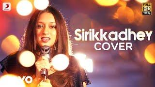 Remo  Sirikkadhey Tamil Cover Video  Nikitha Vaitheeswaran  Anirudh