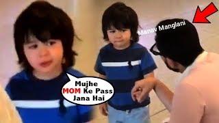 Taimur Starts CRYING Badly For Mom Kareena, Saif Ali Khan Trying To STOP Him!