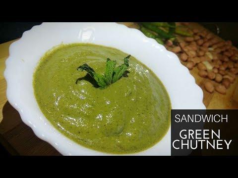 sandwich chutney recipe | Instant Green chutney for sandwich | बॉम्बे सैंडविच ग्रीन चटनी