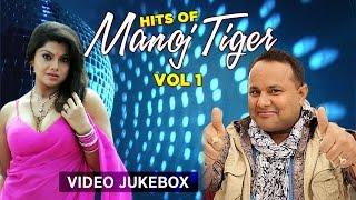 LATEST VIDEO JUKEBOX 2016 [ MANOJ TIGER BHOJPURI SONGS ] Feat.Swati Verma & Seema Singh