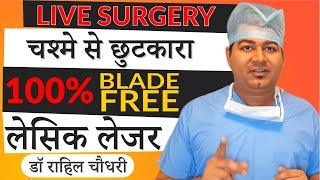 Live! Lasik Laser Eye Surgery, 100% Blade Less Laser Eye Operation for Specs Removal