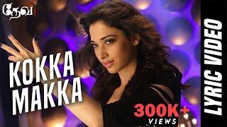 Kokka Makka Kokka | Official Lyric Video | Prabhudeva, Tamannaah, Amy Jackson | Sajid-Wajid | Vijay