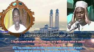 Surah Al Mulk - STUNNING RECITATION