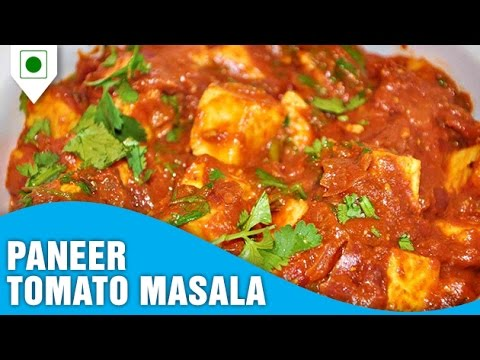 How To Make Paneer Tomato Masala Mumbai Restaurants Style | पनीर टोमेटो मसाला | Food Junction