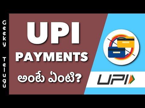 What Is UPI Payment? | Telugu | Geeky Telugu