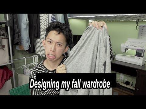 ✂ Designing my Fall wardrobe | KenAndrewDaily 04
