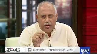 "Zara Hat Kay - 19 February, 2018 ""Imran Khan wedding, Rao Anwar investigation report"""