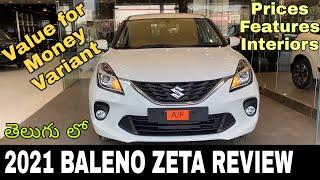 2021 Maruti Suzuki Baleno Review in Telugu | 2021 Baleno ZETA Variant in Telugu | Baleno Prices |TCG