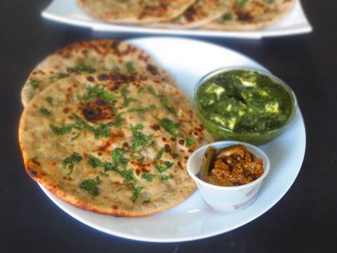 Dhaba style Aloo Paratha ढाबे जैसा आलू परांठा घर में तवे पर बनाऐ, बिना तंदूर के |Poonam's Kitchen