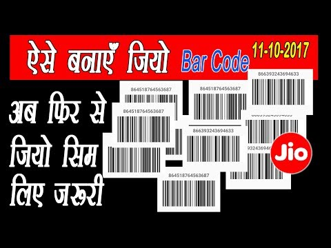 How to generate Jio Bar code for Sim Activation After 11 Oct 2017