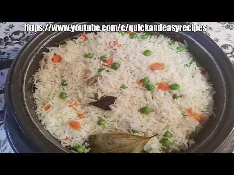 Easy Rice cooker pulao recipe |  Peas Pulao | how to make pulao in rice cooker  Q&E Recipes