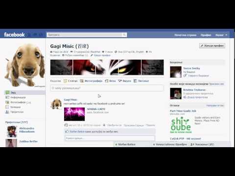 Animated FB Profile
