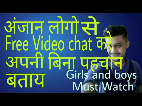 Free video chat with girls and boys New site in india Omengle by Mr  IK