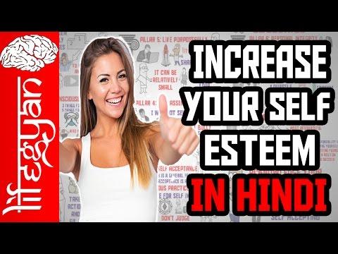 Six PILLARS of self esteem in Hindi | How to increase your self esteem in hindi