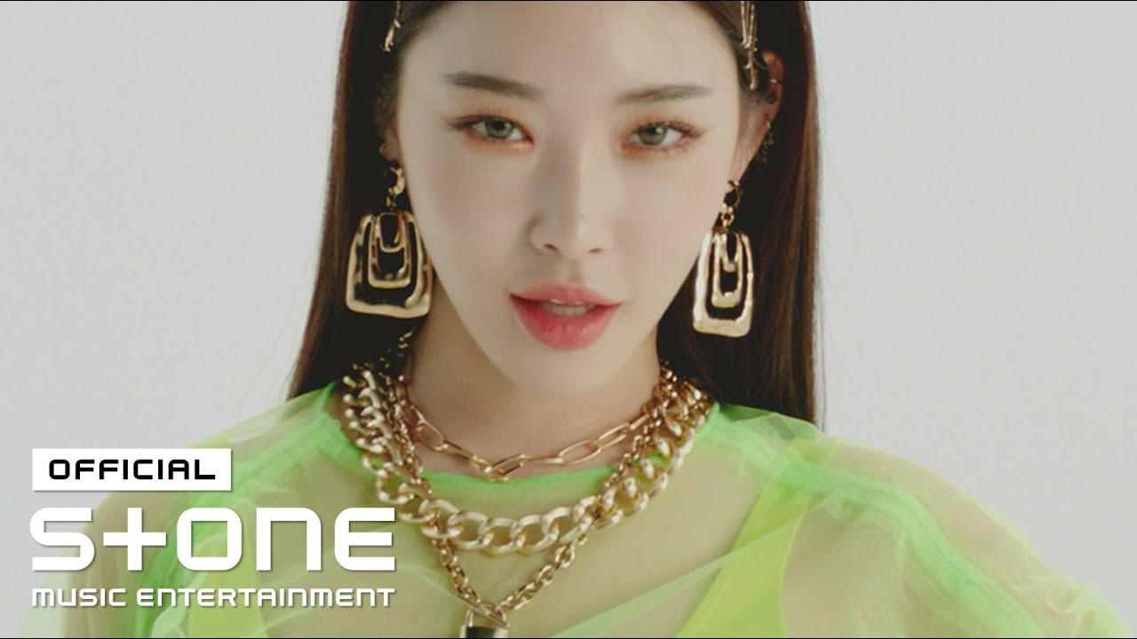 청하 (CHUNG HA) - Be Yourself MV