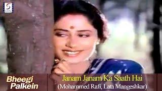 Janam Janam Ka Saath Hai | Mohammed Rafi, Lata Mangeshkar | Bheegi Palkein  | Smita Patil,Raj Babbar